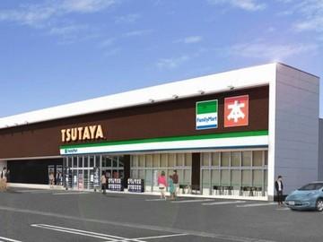 tsutaya植木店