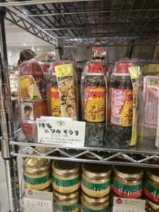 AKOMEYA新宿2
