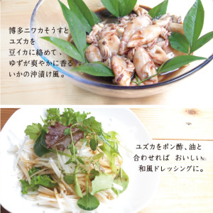 140726_yuzuka