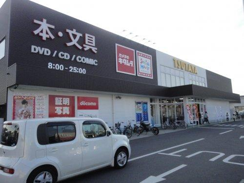 tsutaya森町店