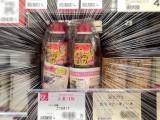IMG_6644+iwatayasama