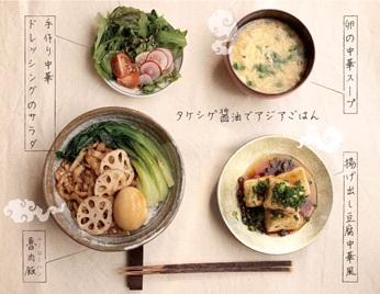 博多阪急イベント20190409