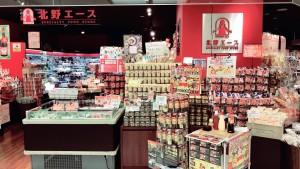 ラシック店②
