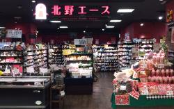 store_gallery_1488346668_ace-store-kyushu-186-01