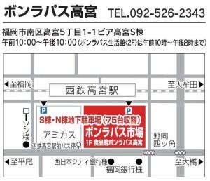 takamiya-map