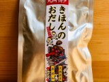 きほんのおだし(山笠)
