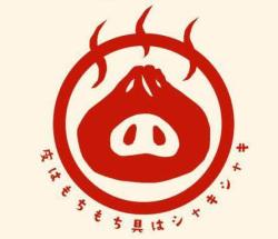 豚まんロゴ
