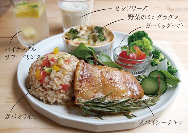 うまか研究所_料理180704