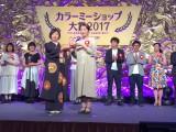 写真 2017-05-23 15 20 10