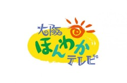 honwakatv_logo-700x460
