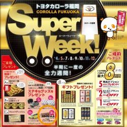 toyotacorollasama_superweek160604